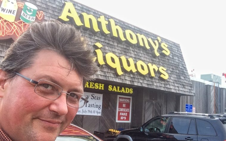 Is the Bar at Anthony's Liquors the Best Kept Secret in Ocean City?